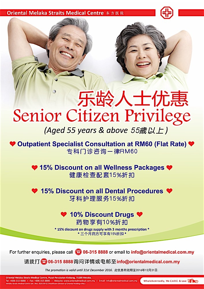 privileges of a senior citizen Senior citizens are granted several benefits and privileges under republic act no 9994 and republic act no 10645 in order to avail of these benefits, the senior citizen or his/her authorized representative shall present a valid and original senior citizens' identification card.