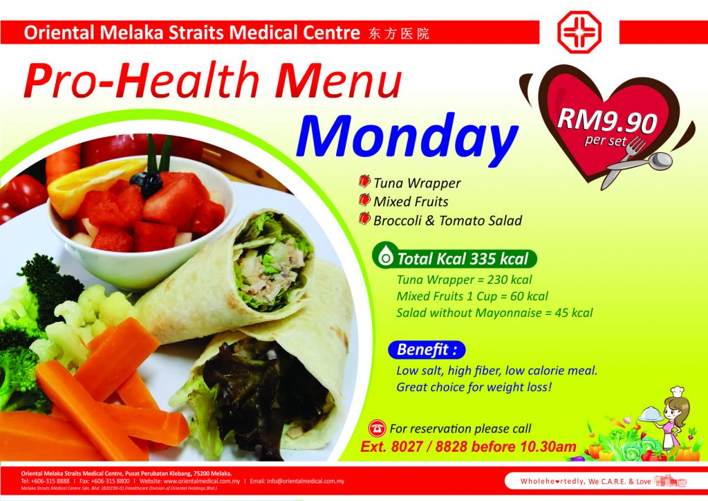 Prohealth Menu 1