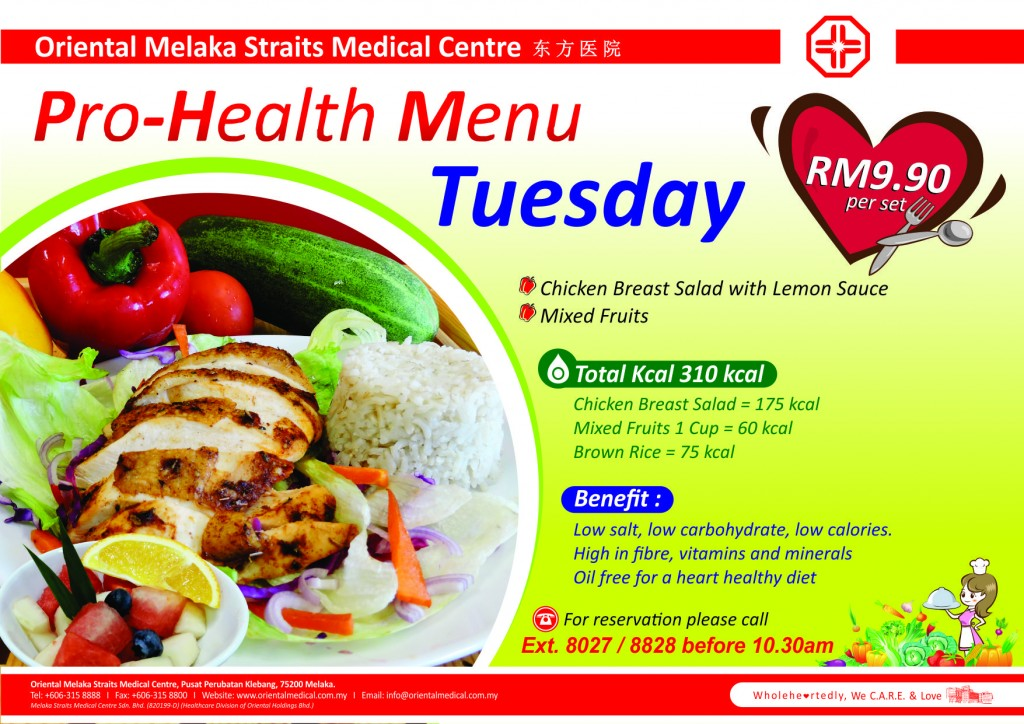 Prohealth Menu 2