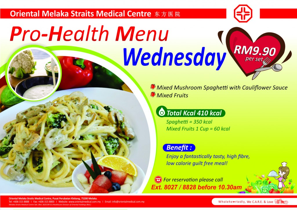 Prohealth Menu 3