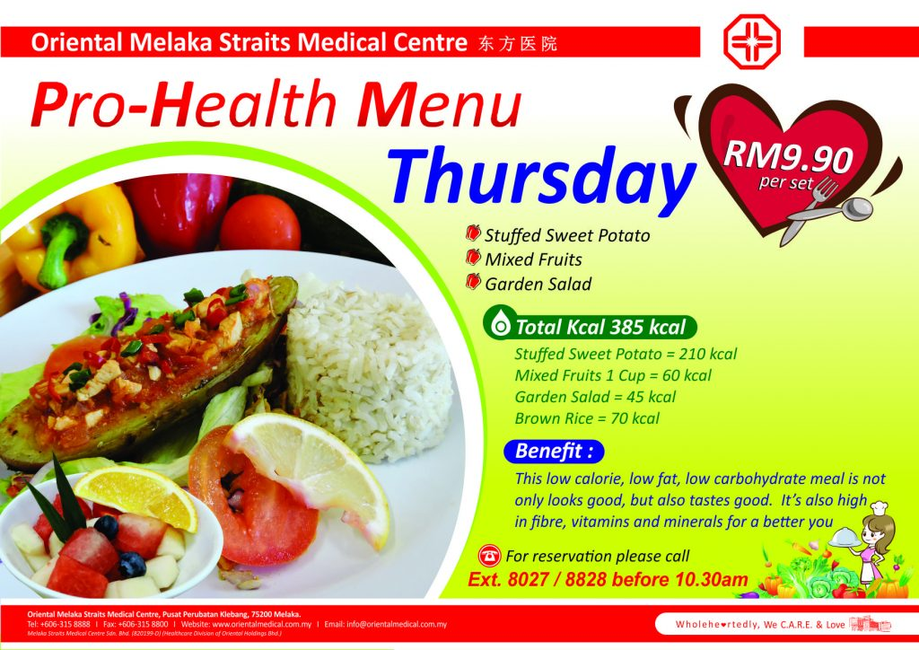 Prohealth Menu 4