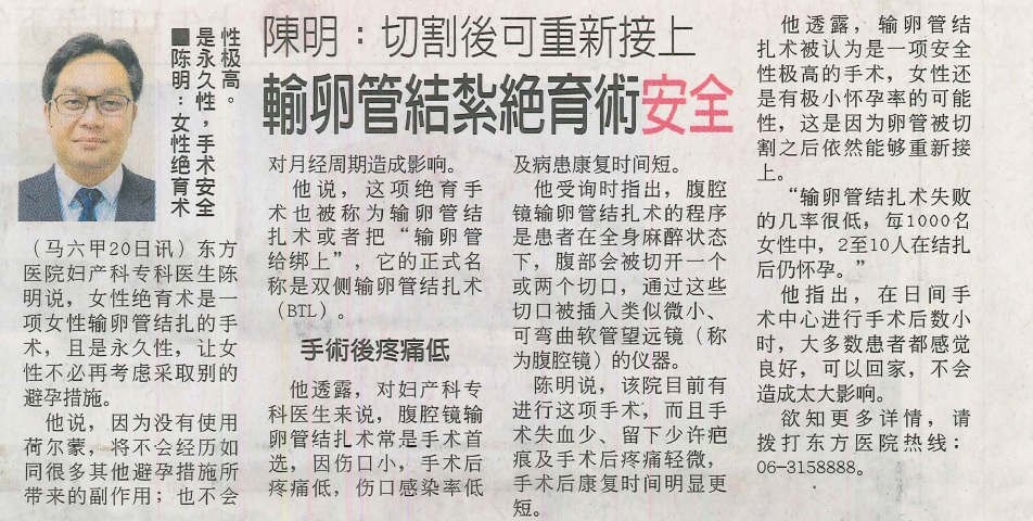 dr-tan-cipto-china-press-211016