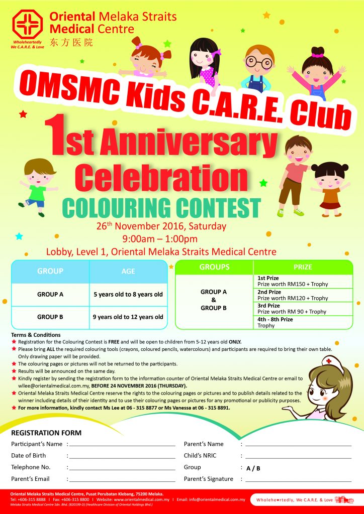 kids-care-poster-02