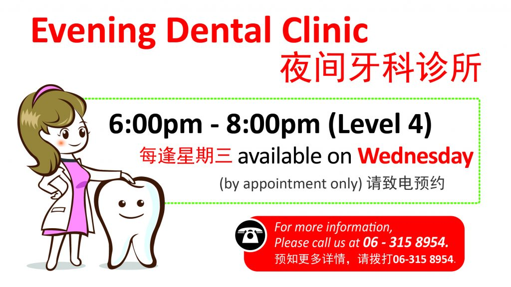 dental evening clinic-website-02
