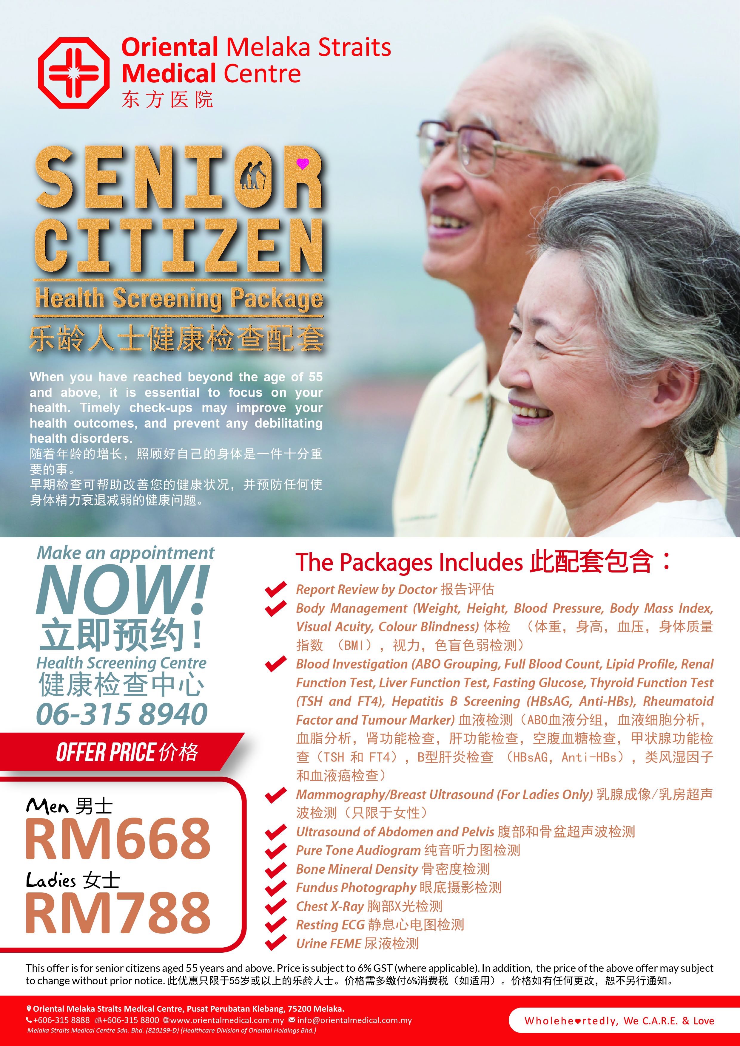 KKLIU_news-ads_Senior-Citizen-Package-2018_270318_nt-05