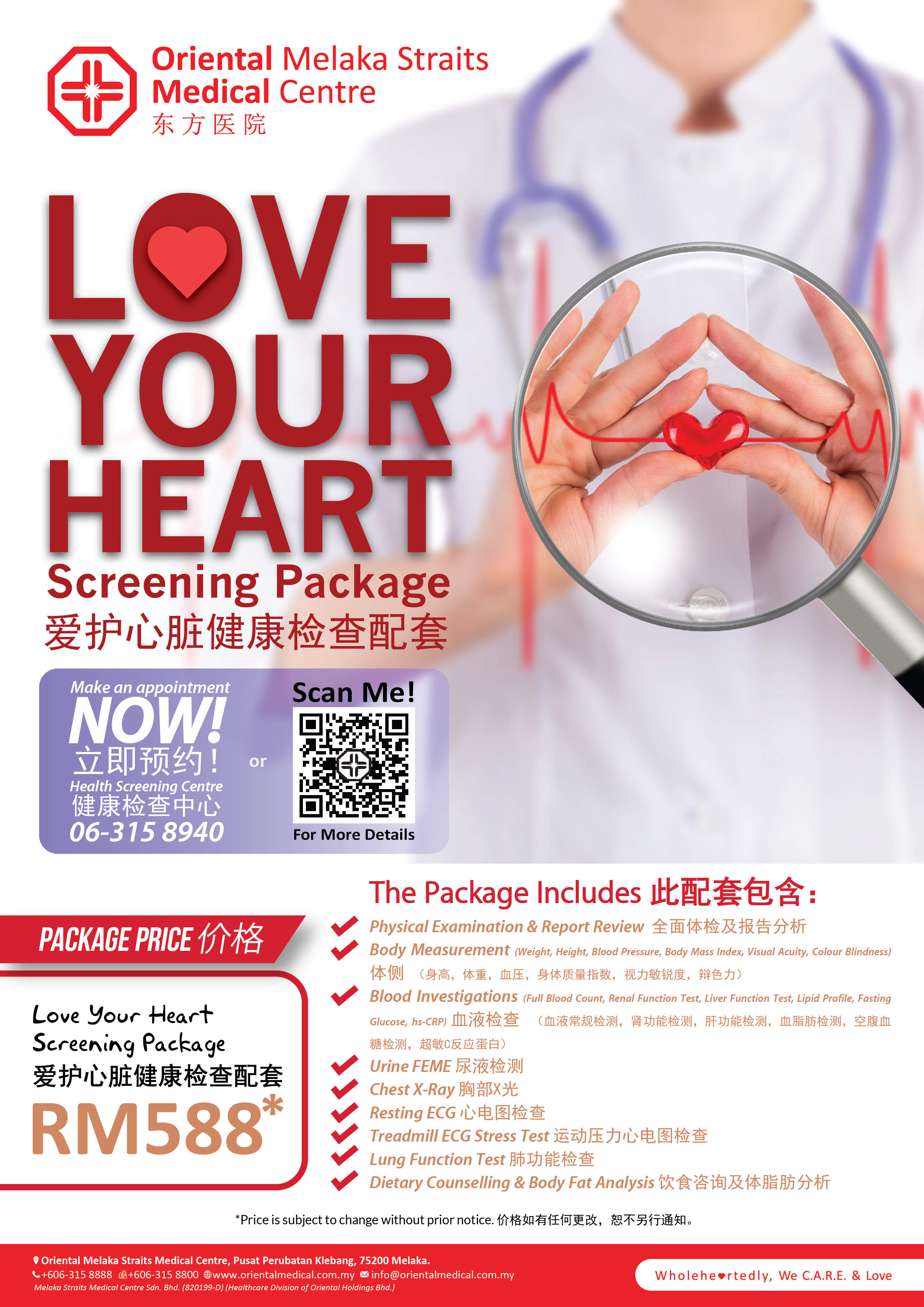LOVE-YOUR-HEART-SCREENING-PACKAGE-2018_190418_nt-05
