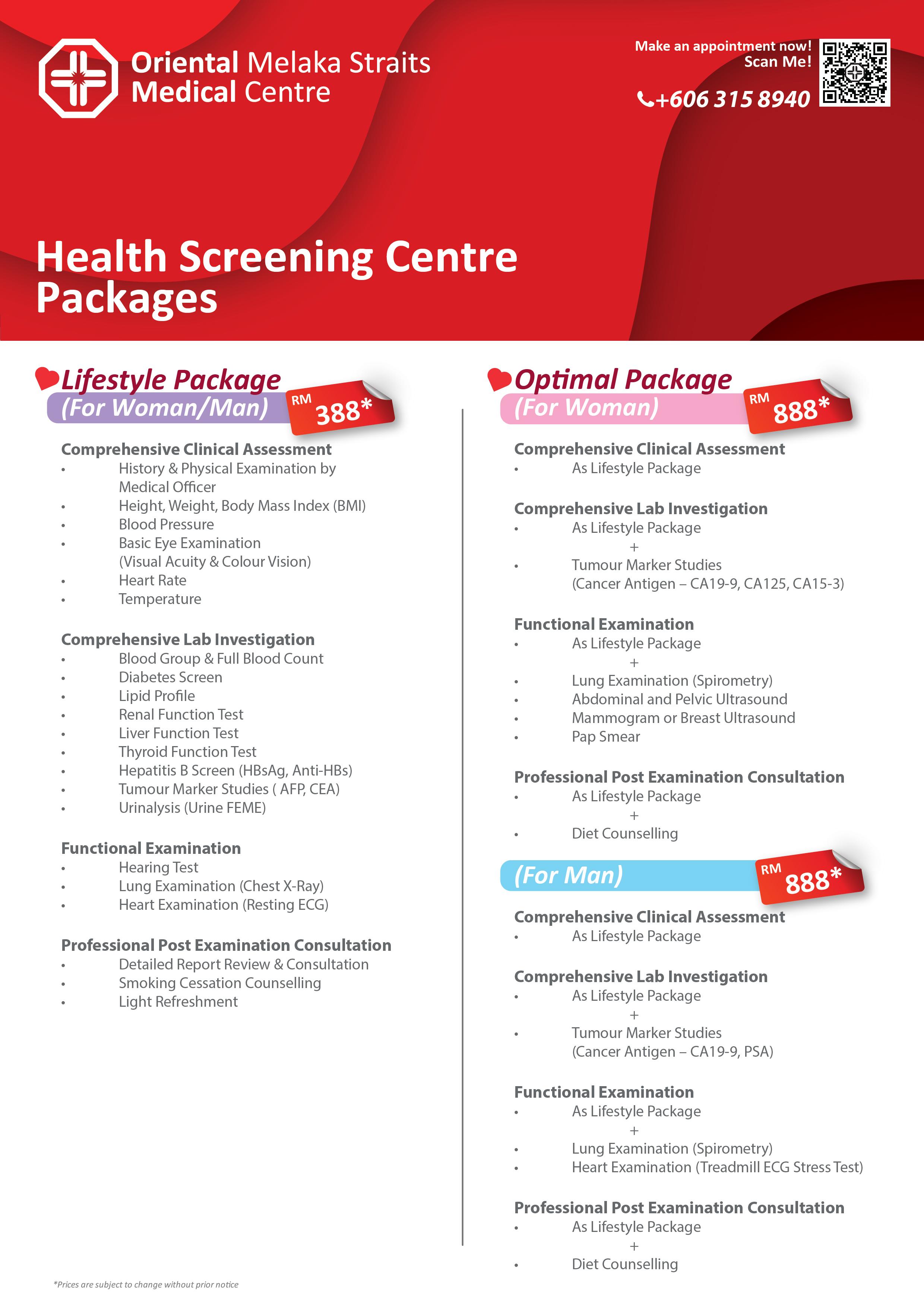 Health Screening Centre « MELAKA STRAITS MEDICAL CENTRE
